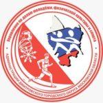 Управление Физической Культуры и Спорта Администрации Дмитровского Городского Округа