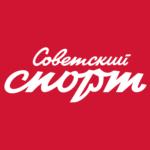 Редакции газеты «Советский спорт»