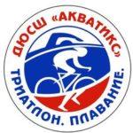 Детско-юношеская спортивная школа АКВАТИКС